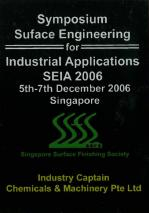 Singapore Surface Finishing Society Industry Captain 2006